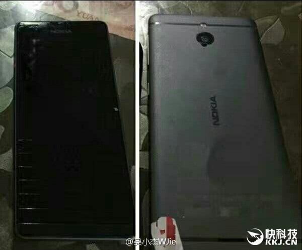 Nokia P leaks via Weibo