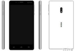 Nokia 5 Specs , Pricing & Launch Date - Everything You Want To Know