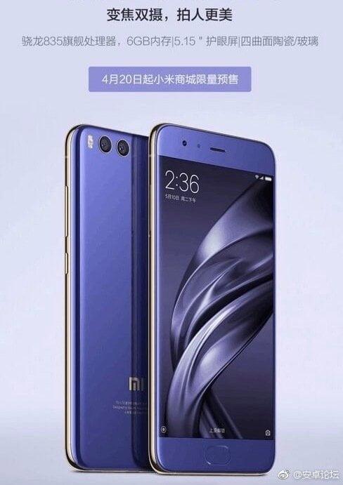Exclusive: Xiaomi Mi6 Press Render Leaked in Purple 1
