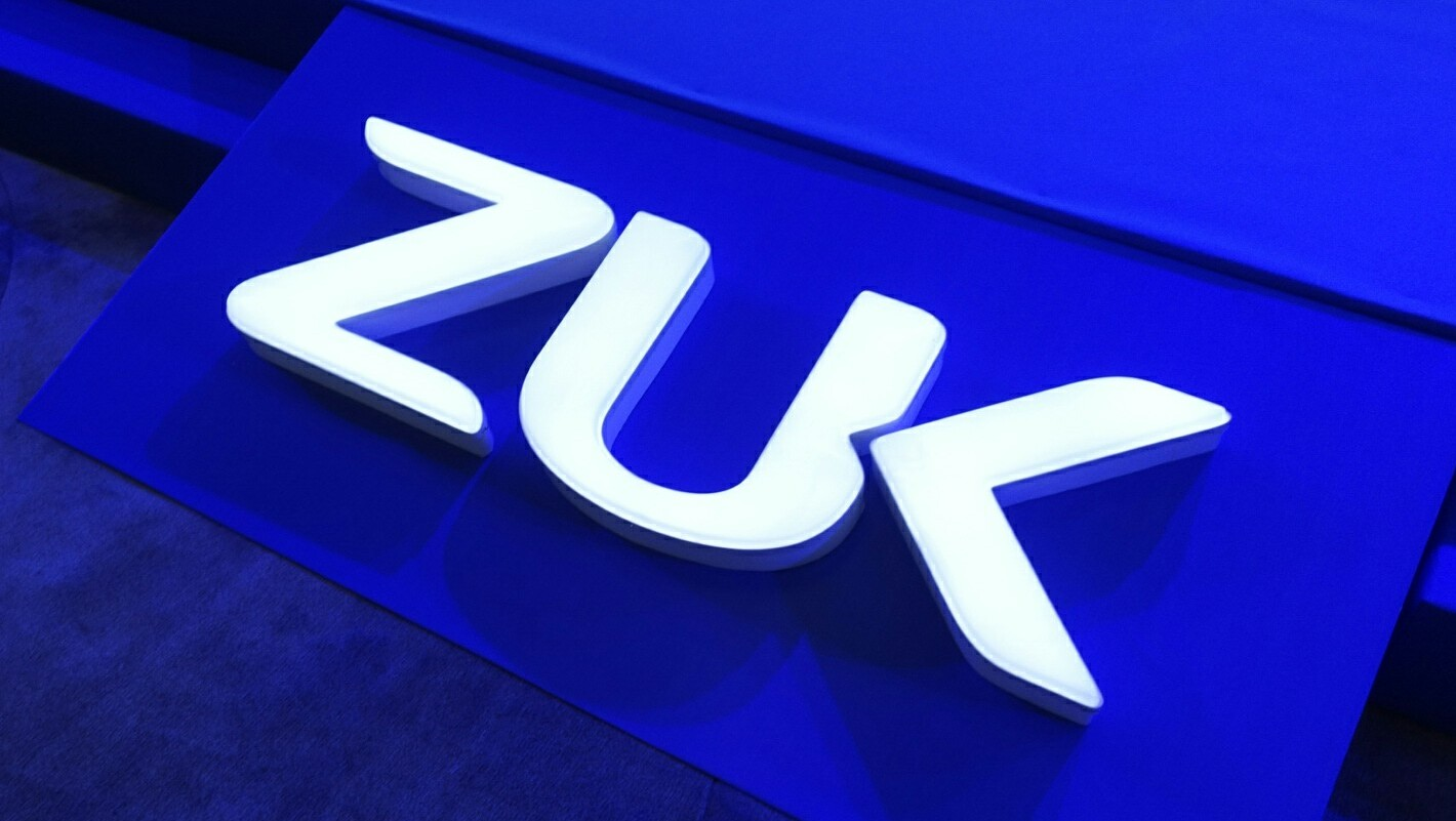 ZUK Mobile Shutting Down