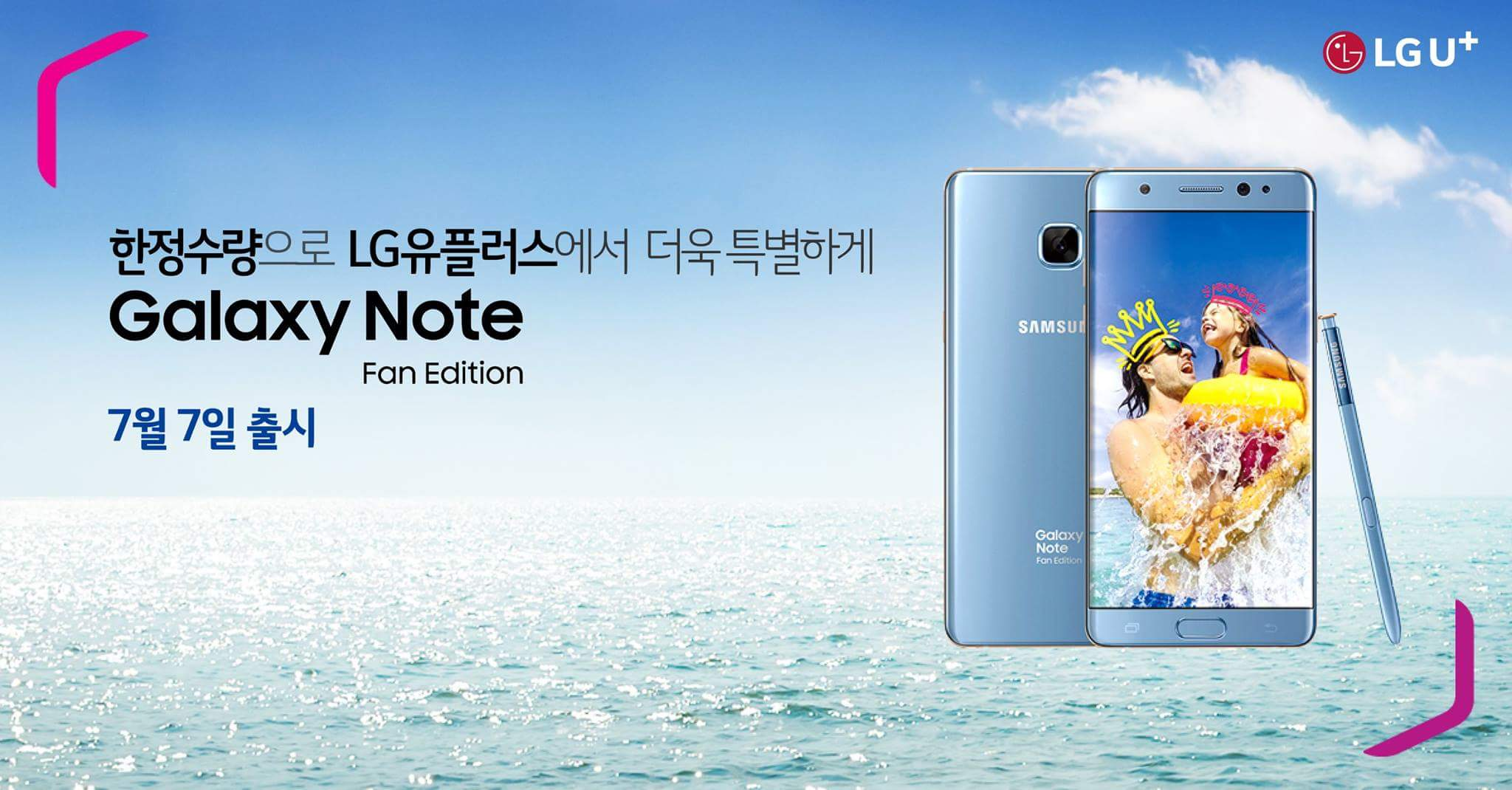 Galaxy Note FE Poster