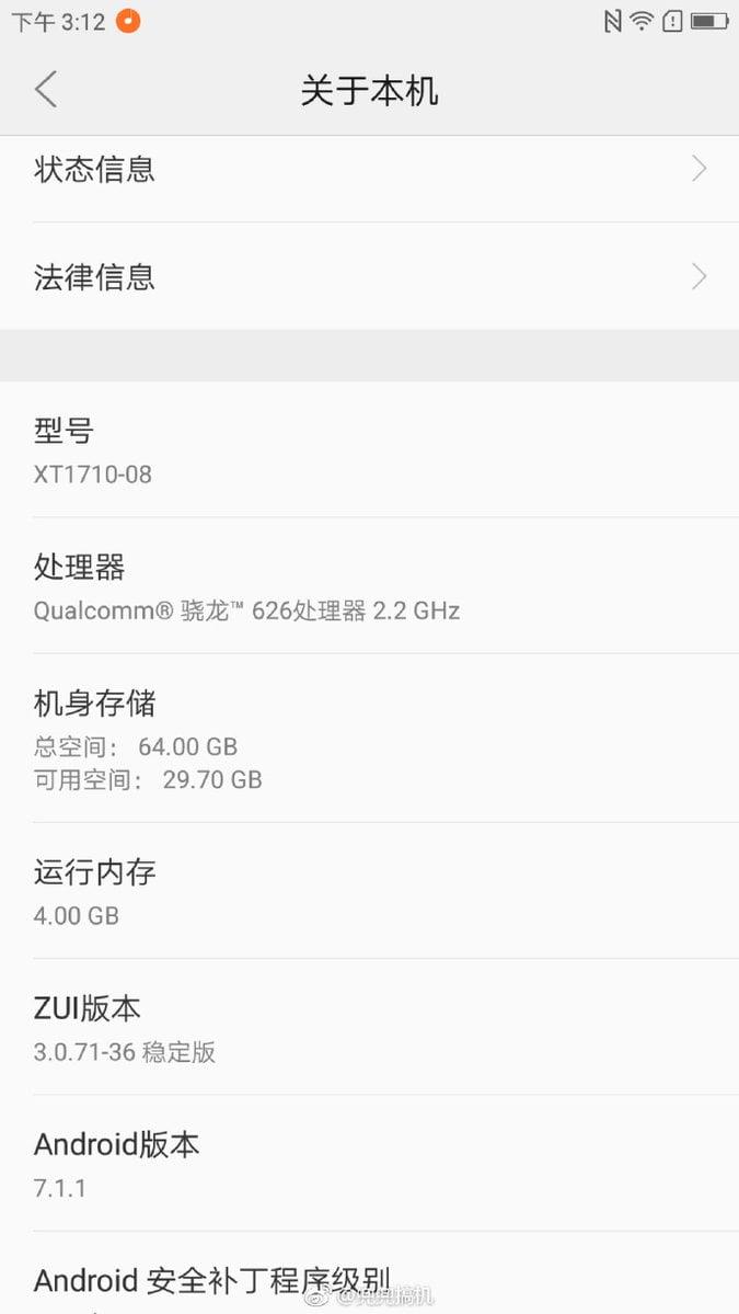 Moto Z2 Play ZUI
