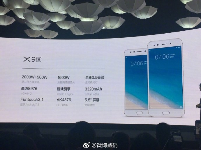 Vivo X9s And X9s Plus Launched In China For 2698 Yuan And 2998 Yuan 5