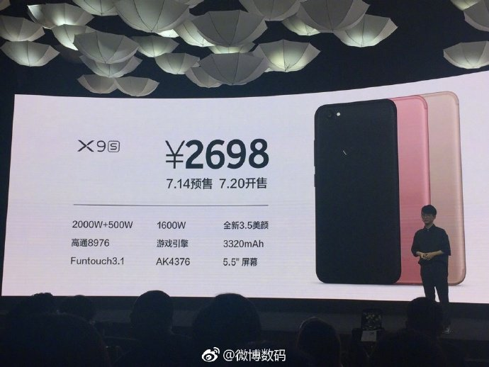 Vivo X9s And X9s Plus Launched In China For 2698 Yuan And 2998 Yuan 3