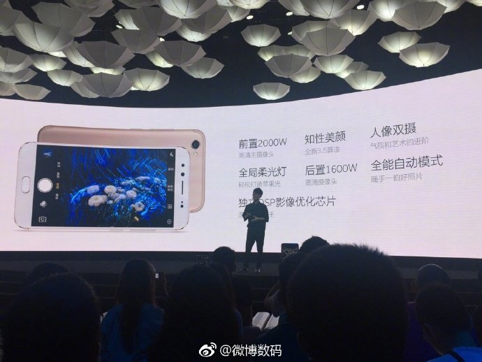 Vivo X9s And X9s Plus Launched In China For 2698 Yuan And 2998 Yuan 6