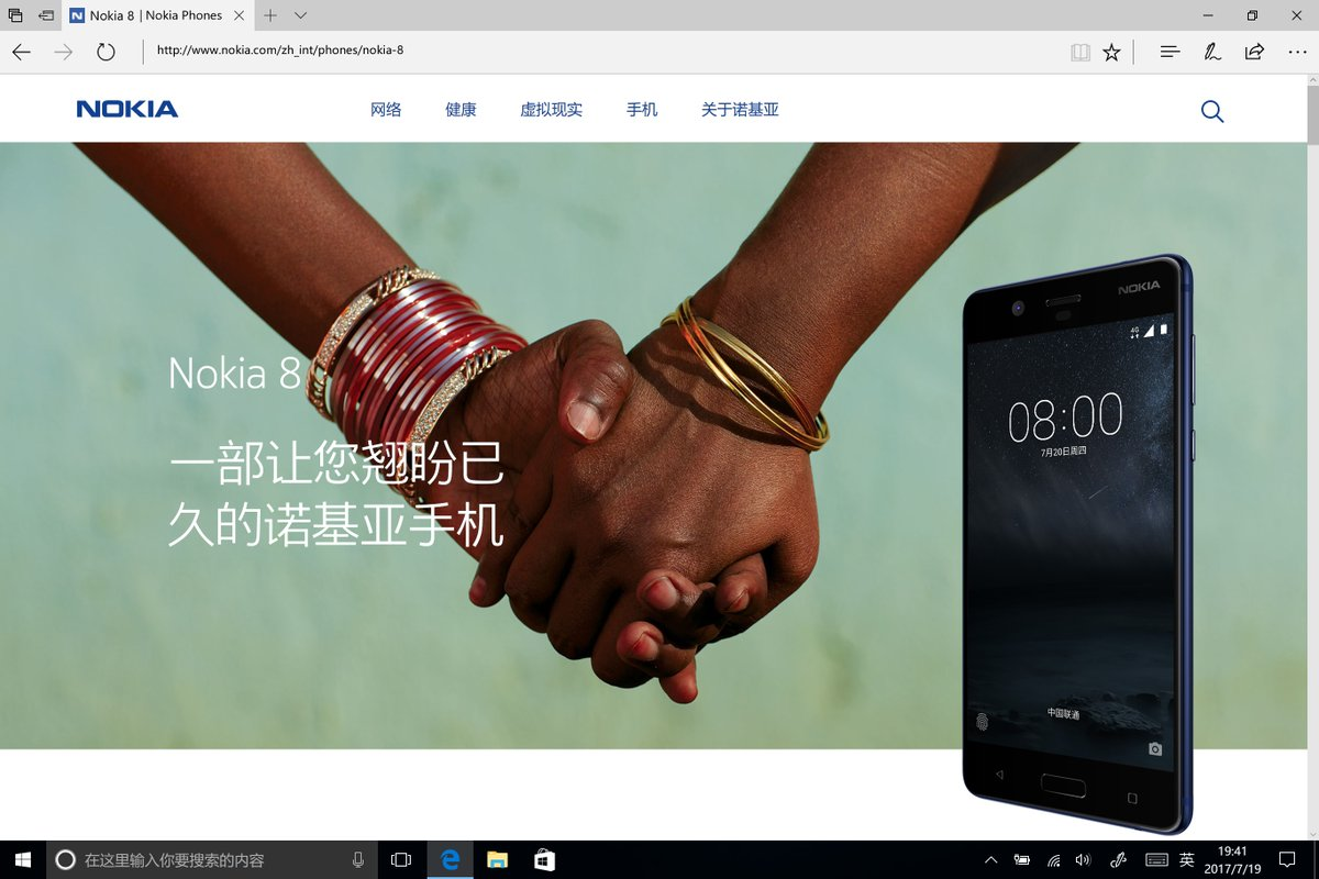 Nokia 8 accidentally popped up on official website, Page removed now 1