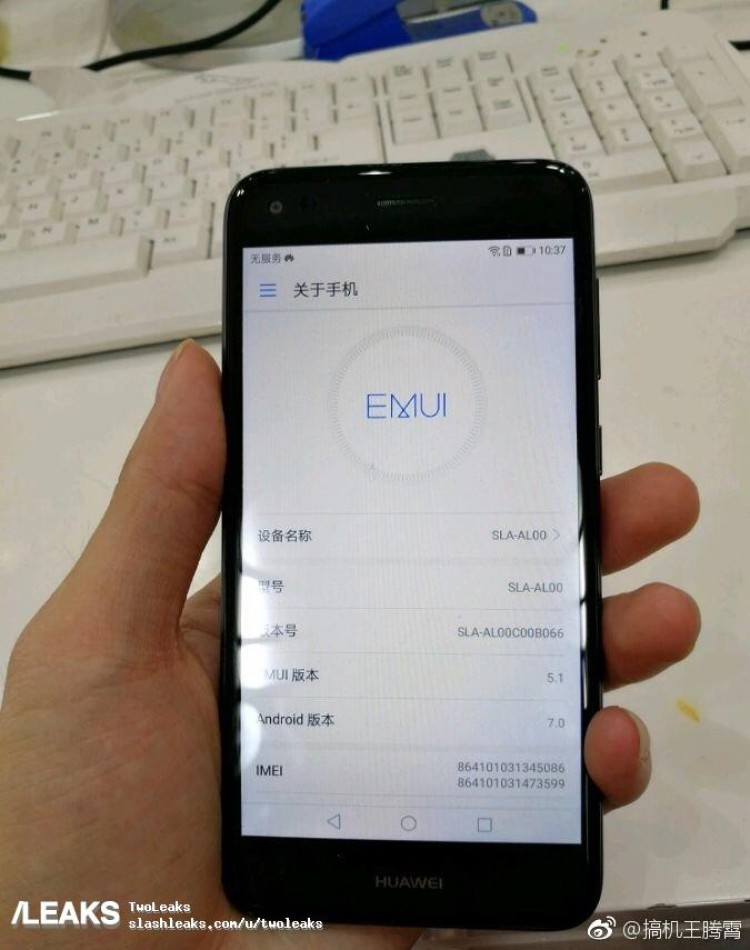 Huawei Enjoy 7 Images Leaked Before Launch 9