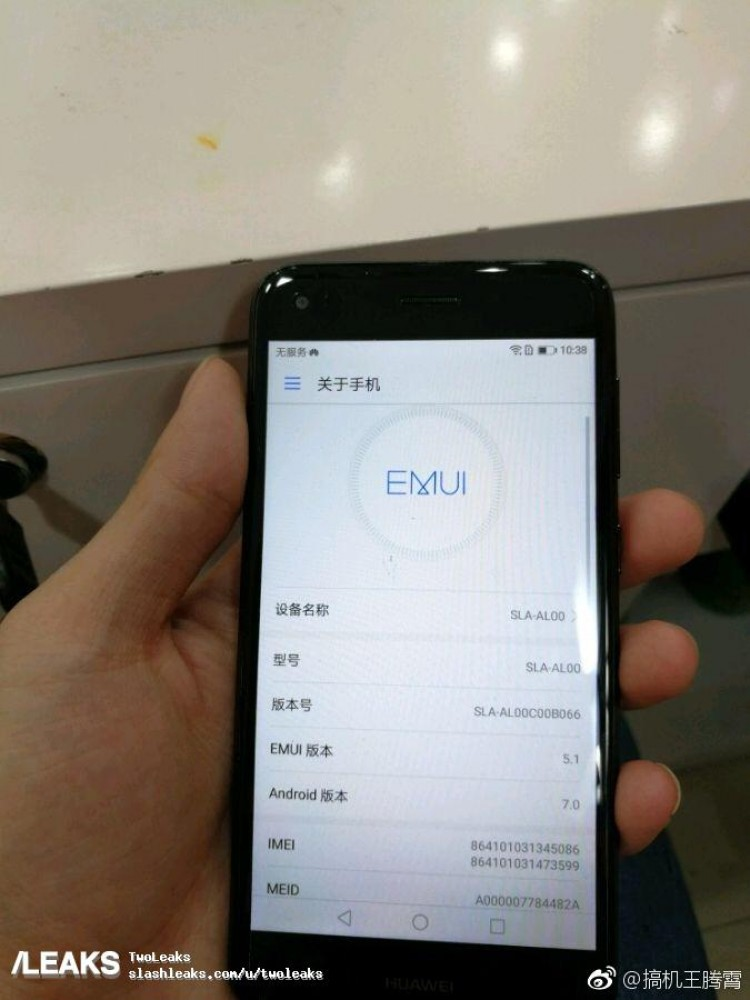 Huawei Enjoy 7 Images Leaked Before Launch 10