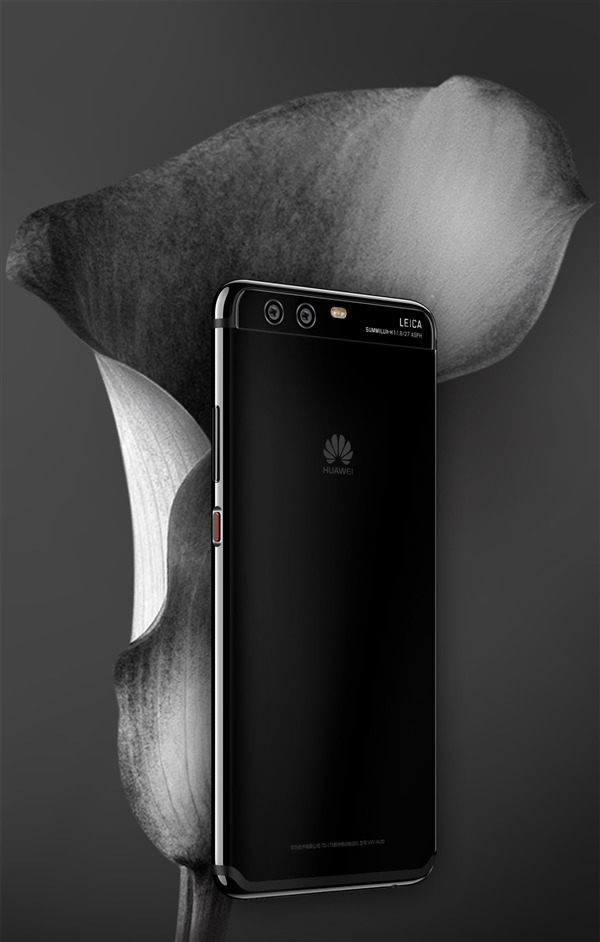 Huawei P10 new Color