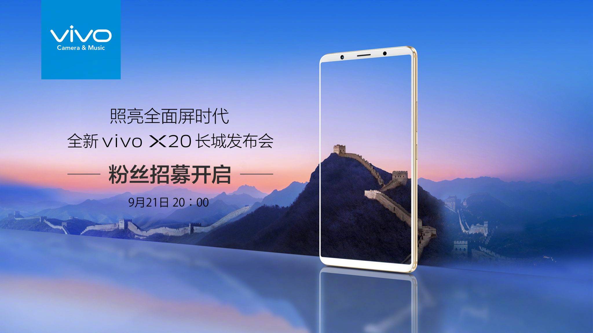 Vivo X20 shows up in three colors, launching on 21st September 1