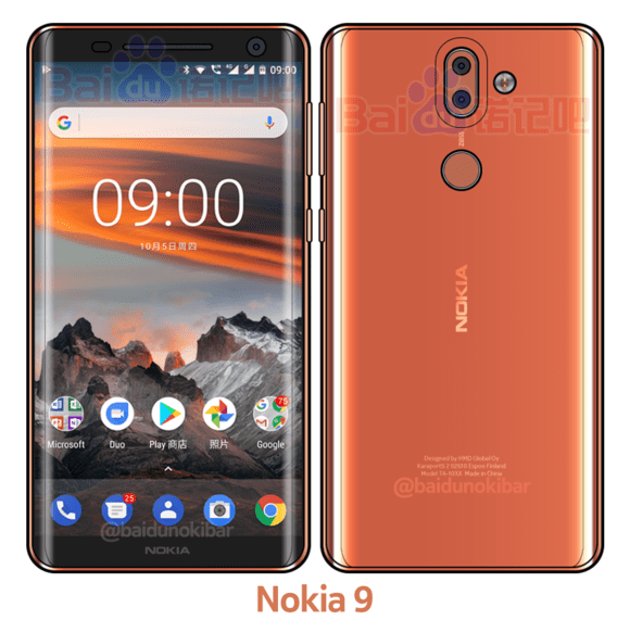 This is how Nokia 9 looks like with 3D Glass and Rear-Facing Fingerprint scanner 1