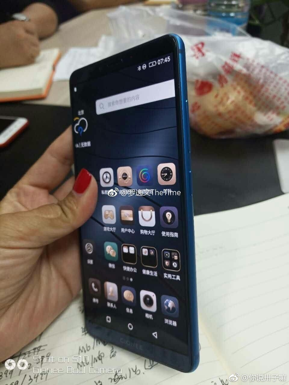 Gionee M7 Front
