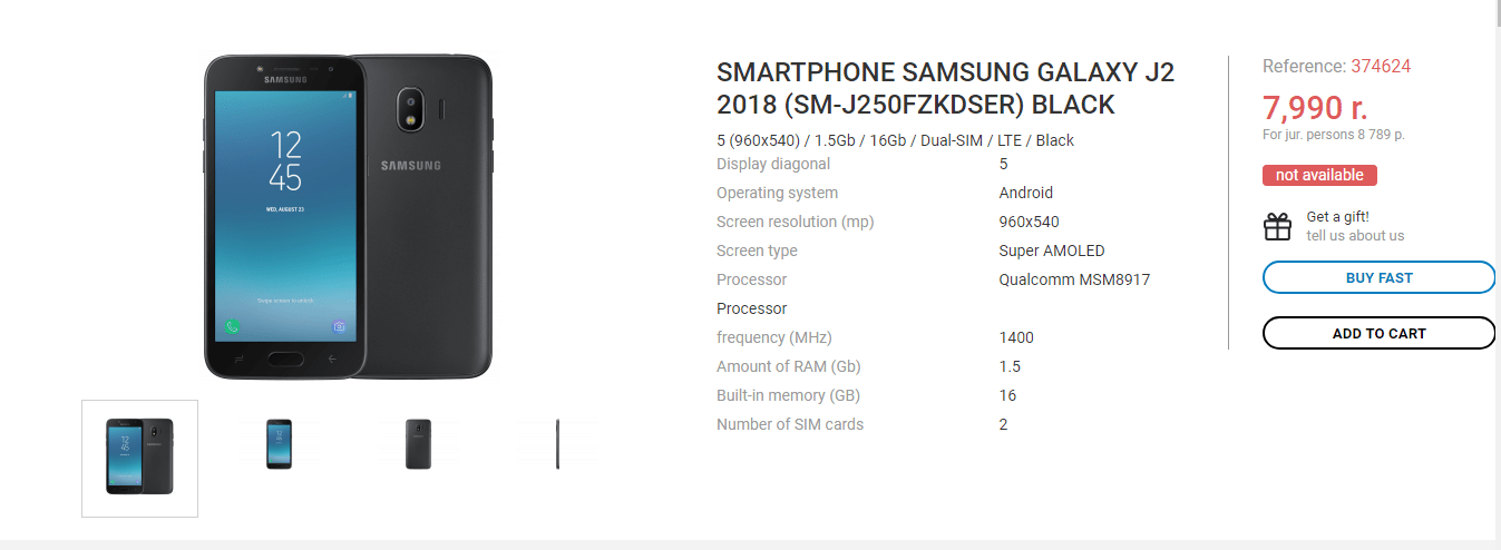 Galaxy J2 2018 on becompact