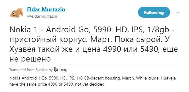 Nokia 1 specifications