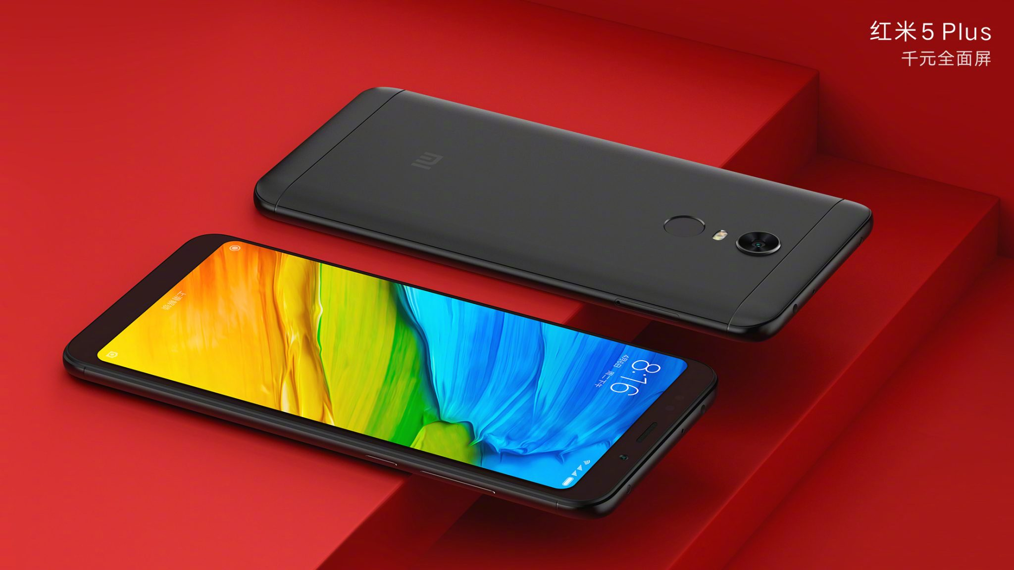 Xiaomi Redmi 5 & Redmi 5 Plus - Check out the official renders 2