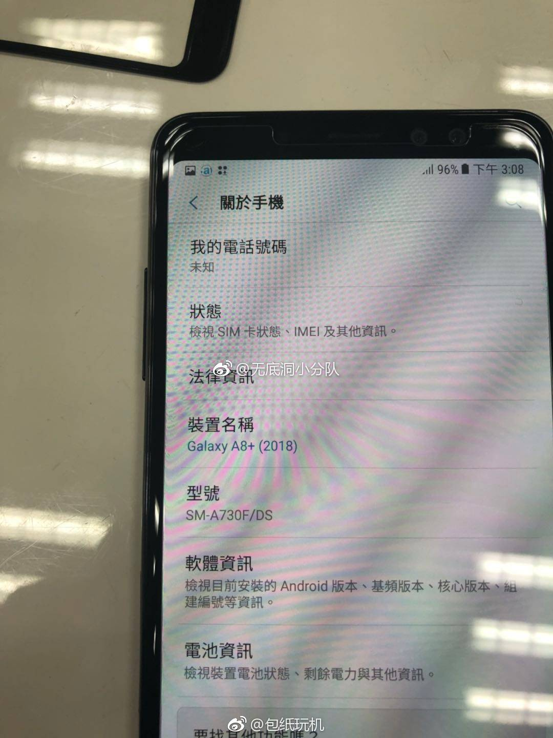 Samsung Galaxy A8+ 2018 shows up in the wild with Infinity Display 1