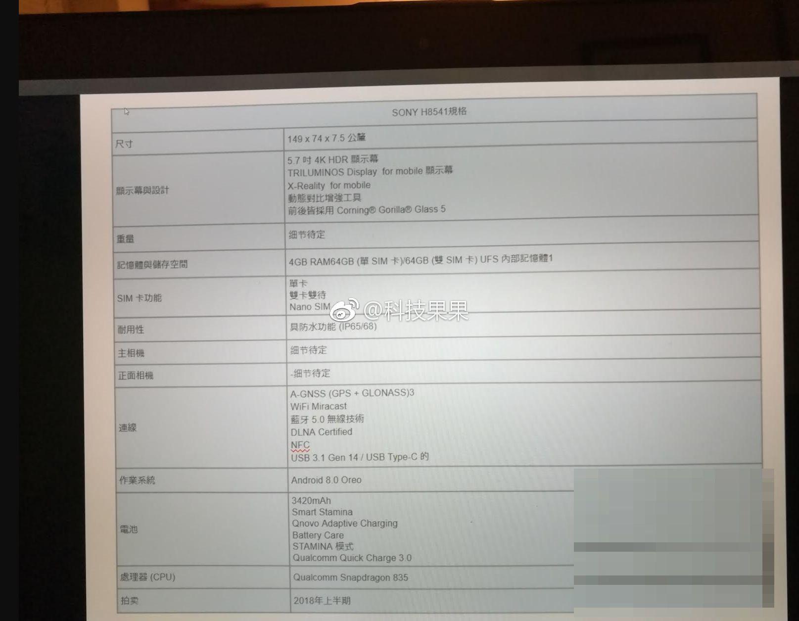 Sony H8541 Specs