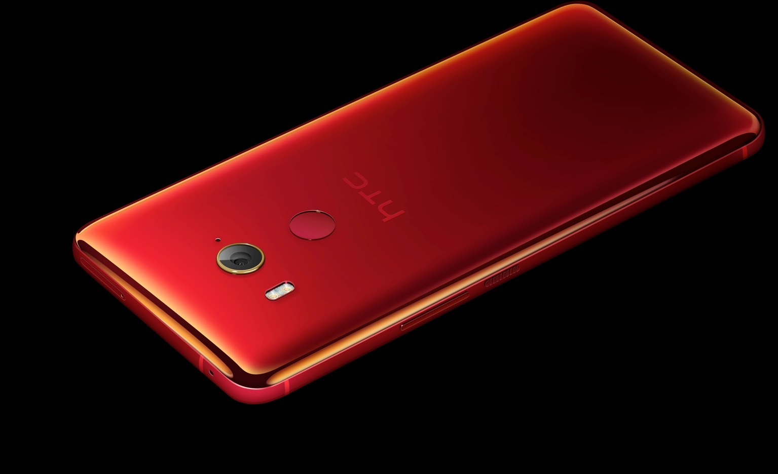 HTC U11 EYEs launched officially with 18:9 display & Snapdragon 652 1