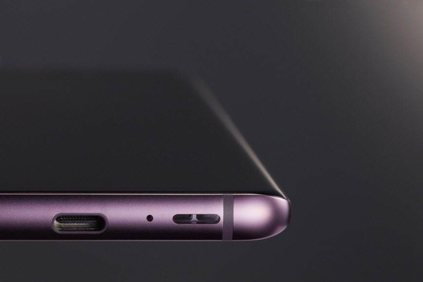 Samsung Galaxy S9 and Galaxy S9+ Officially Launched at MWC 2018 3