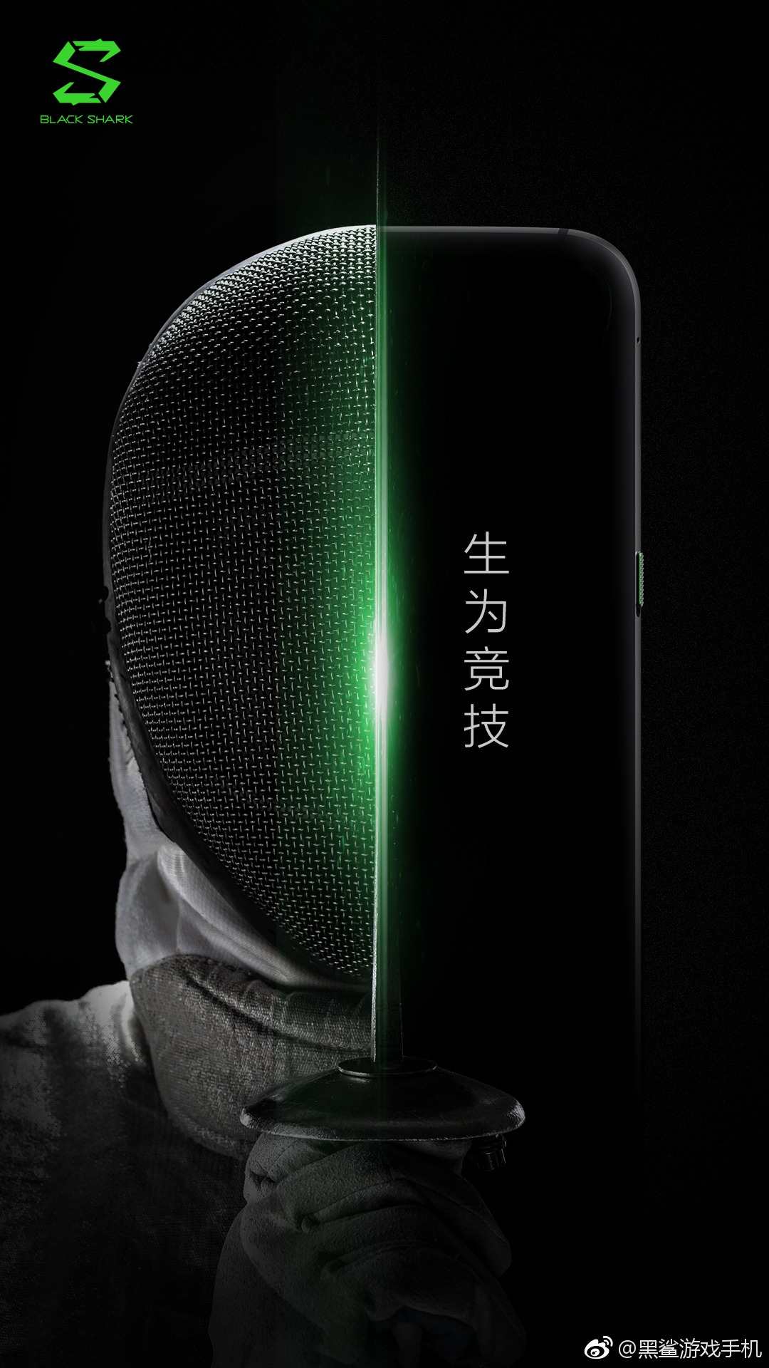 Black Shark gaming smartphone gets teased by the company, again 1