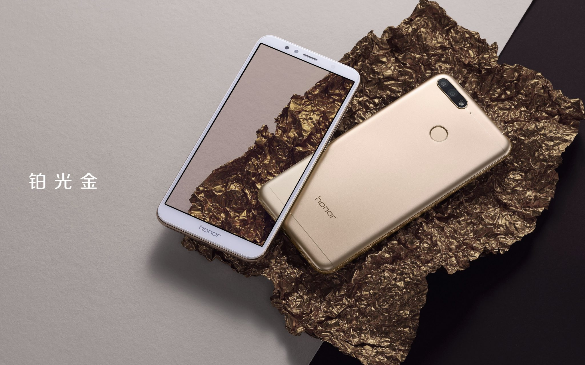 Honor 7a Is Now Official With Snapdragon 430 18 9 Display Amp Dual Cameras