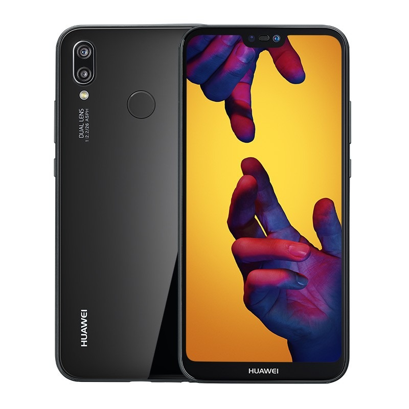 Here isthe Official Huawei P20 Lite's Pricing for the Indian Market 3