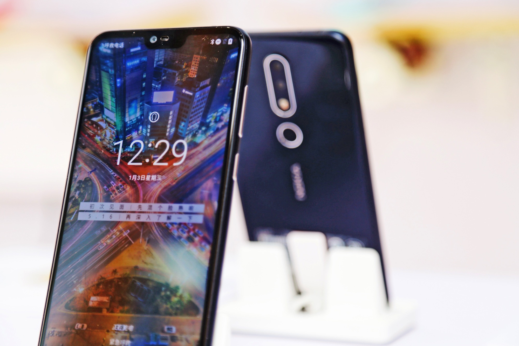 Nokia X6 live images are here - Check out that notch design 1