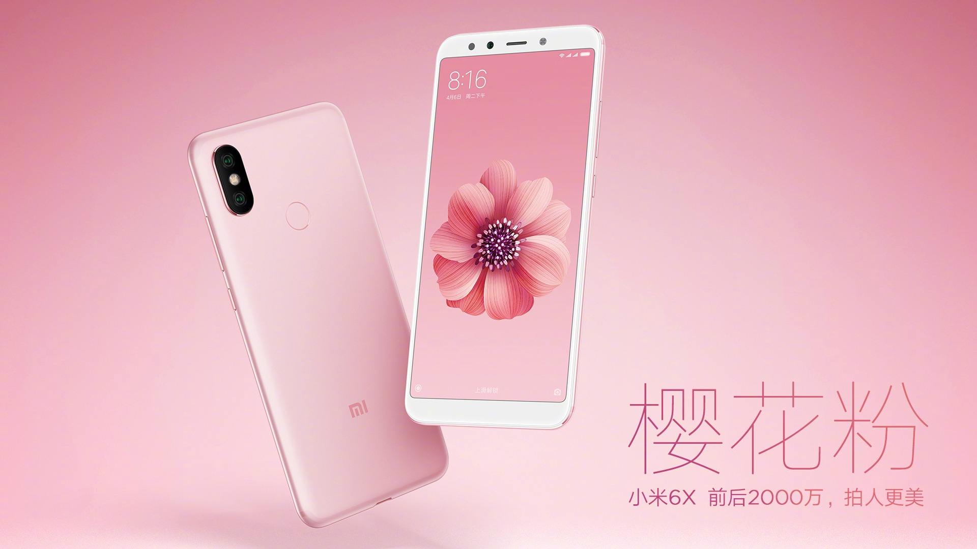 Xiaomi Mi 6X teased in video ahead of April 25 launch