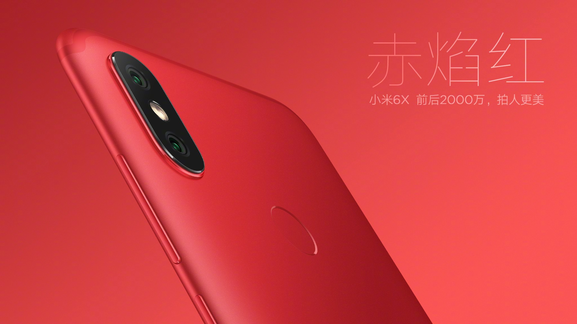 Xiaomi allegedly preparing a dual-camera budget phone called the Redmi S2