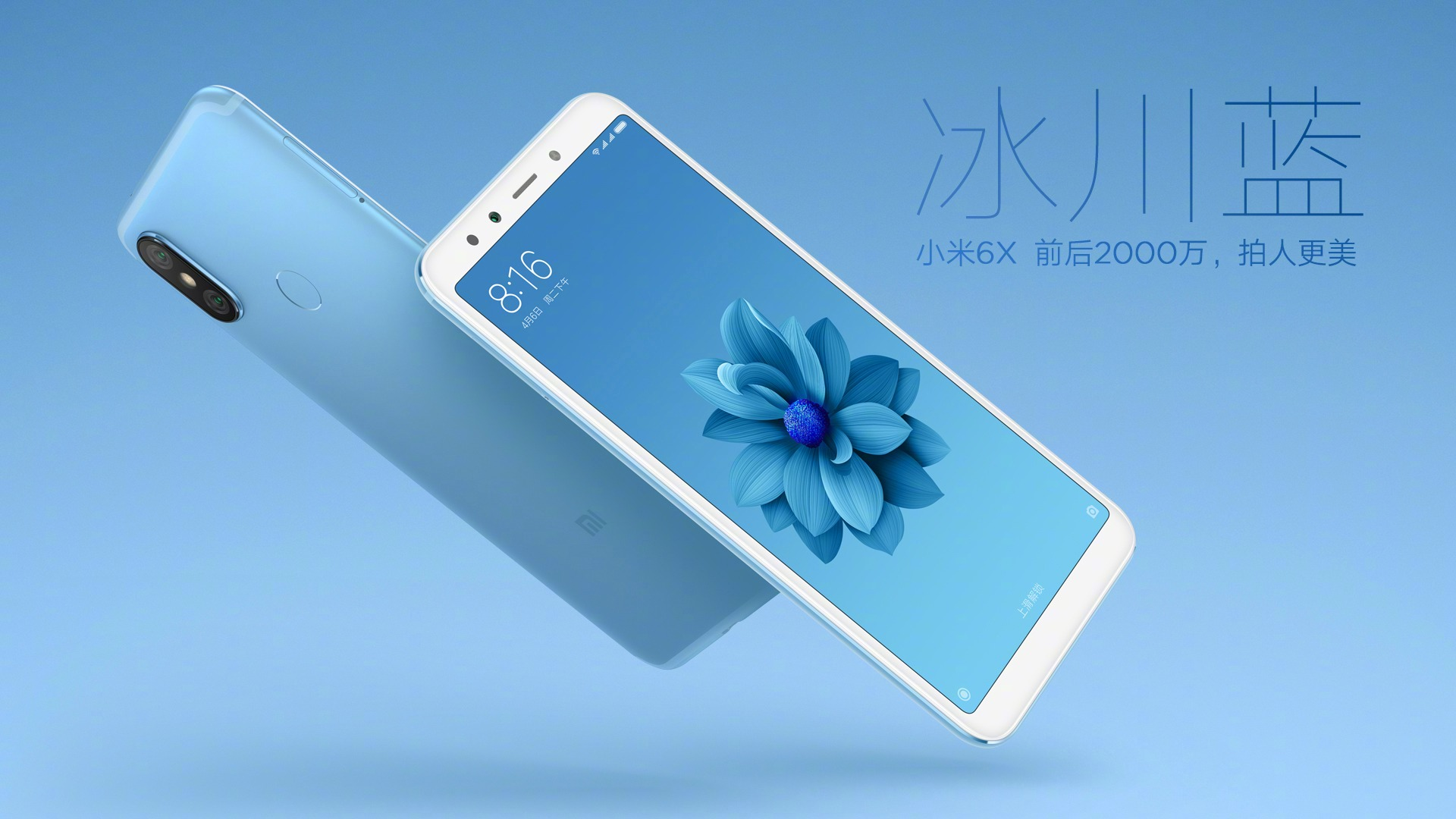 Xiaomi Mi 6X Promo Video Appears Ahead Of Time