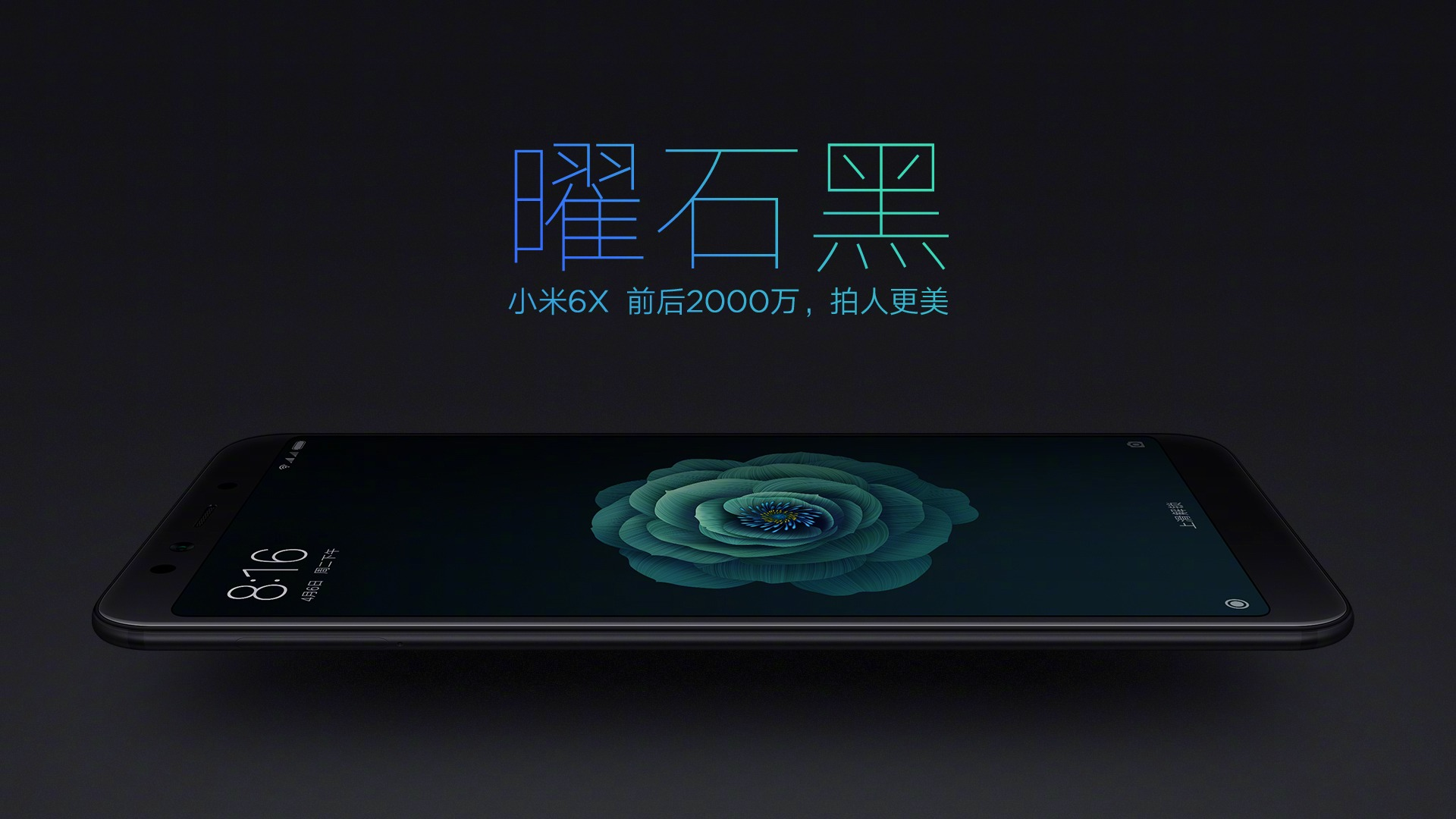 Xiaomi Mi 6X - Blackstone