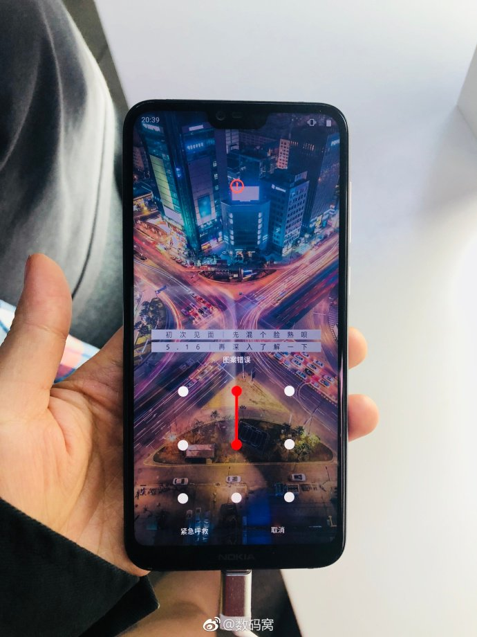 Nokia X6 live images are here - Check out that notch design 4
