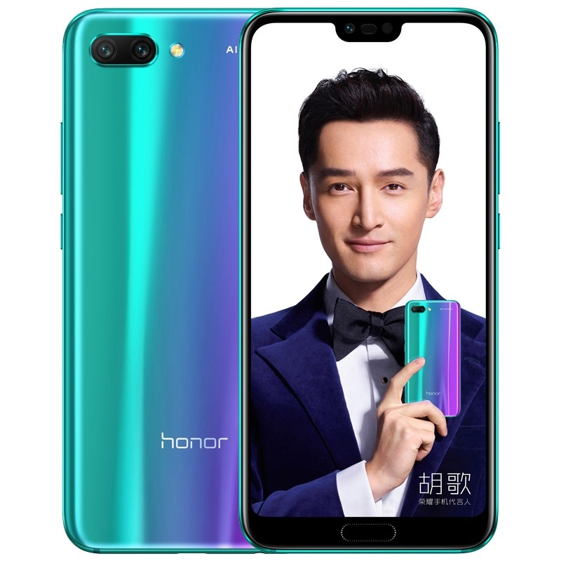 Honor 10 launching in India on May 15, will be Flipkart Exclusive 1
