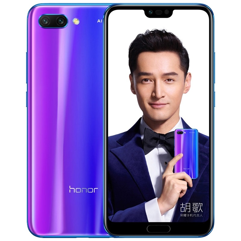 Honor 10 Stock Wallpapers
