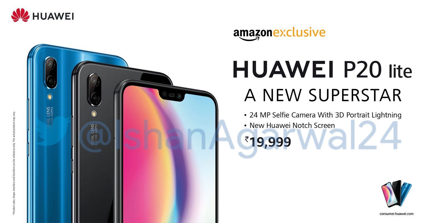Huawei P20 Lite Price for India