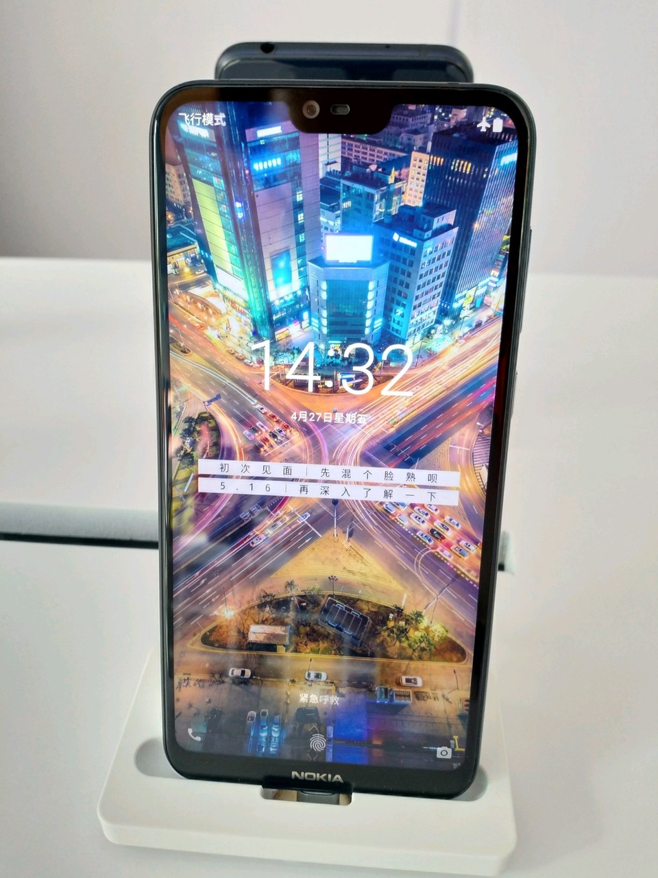 Nokia X6 From Front