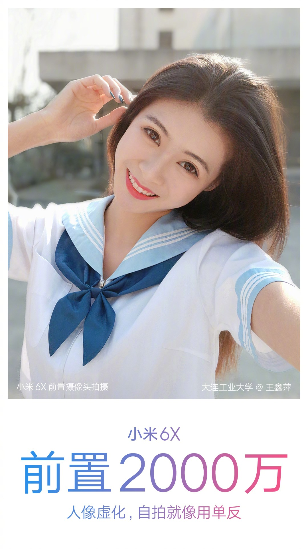 Check out these latest Xiaomi Mi 6X Camera Samples 12
