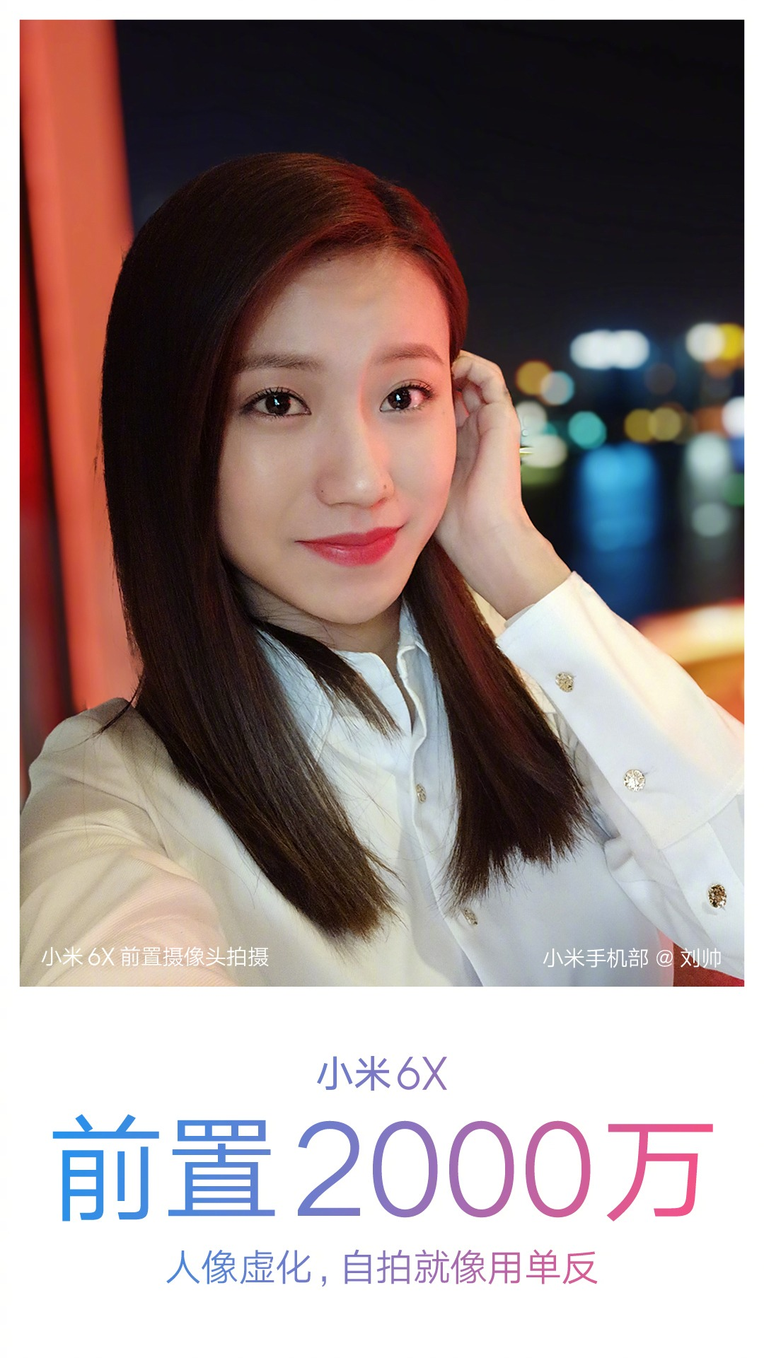 Check out these latest Xiaomi Mi 6X Camera Samples 21