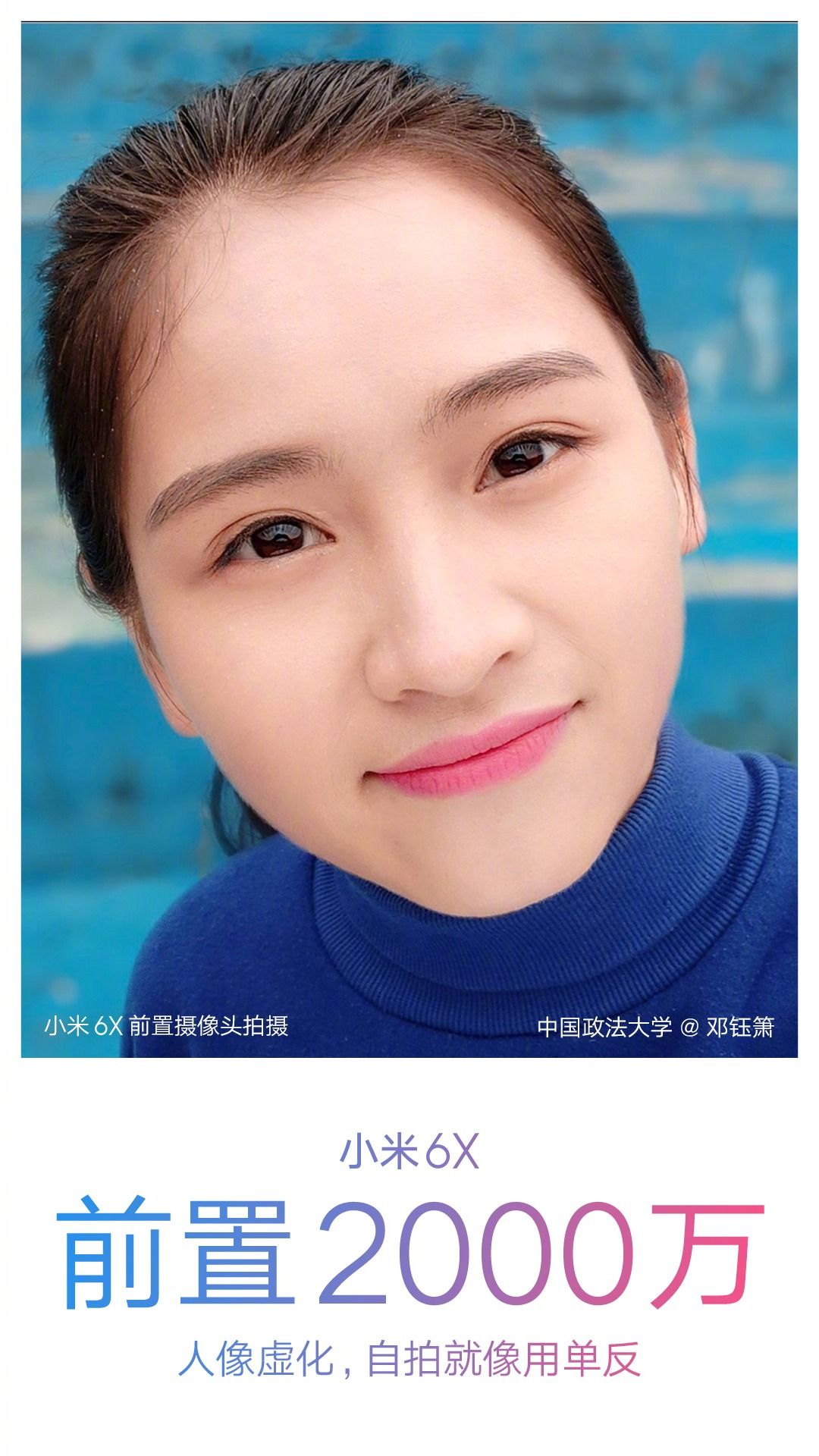 Check out these latest Xiaomi Mi 6X Camera Samples 17