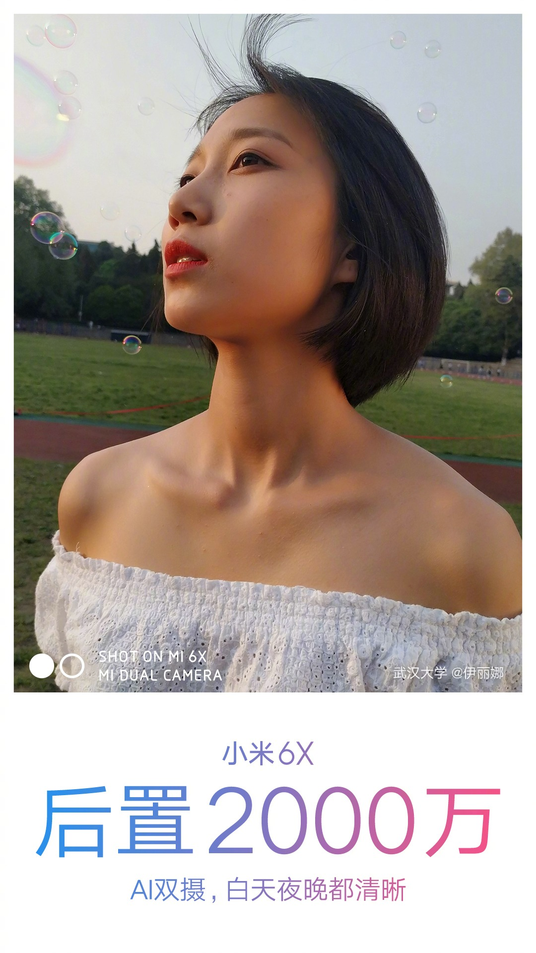 Check out these latest Xiaomi Mi 6X Camera Samples 2
