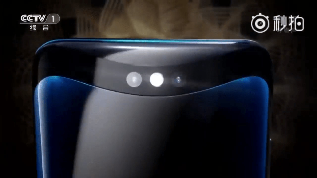 Oppo Find X from the rear