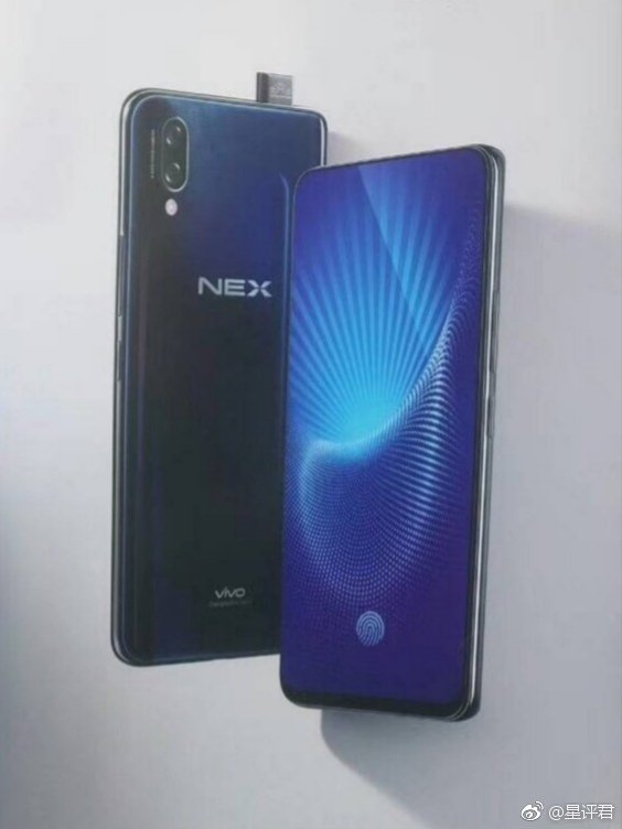 UPDATE - Vivo Nex S & Vivo Nex renders show up before the official launch 5