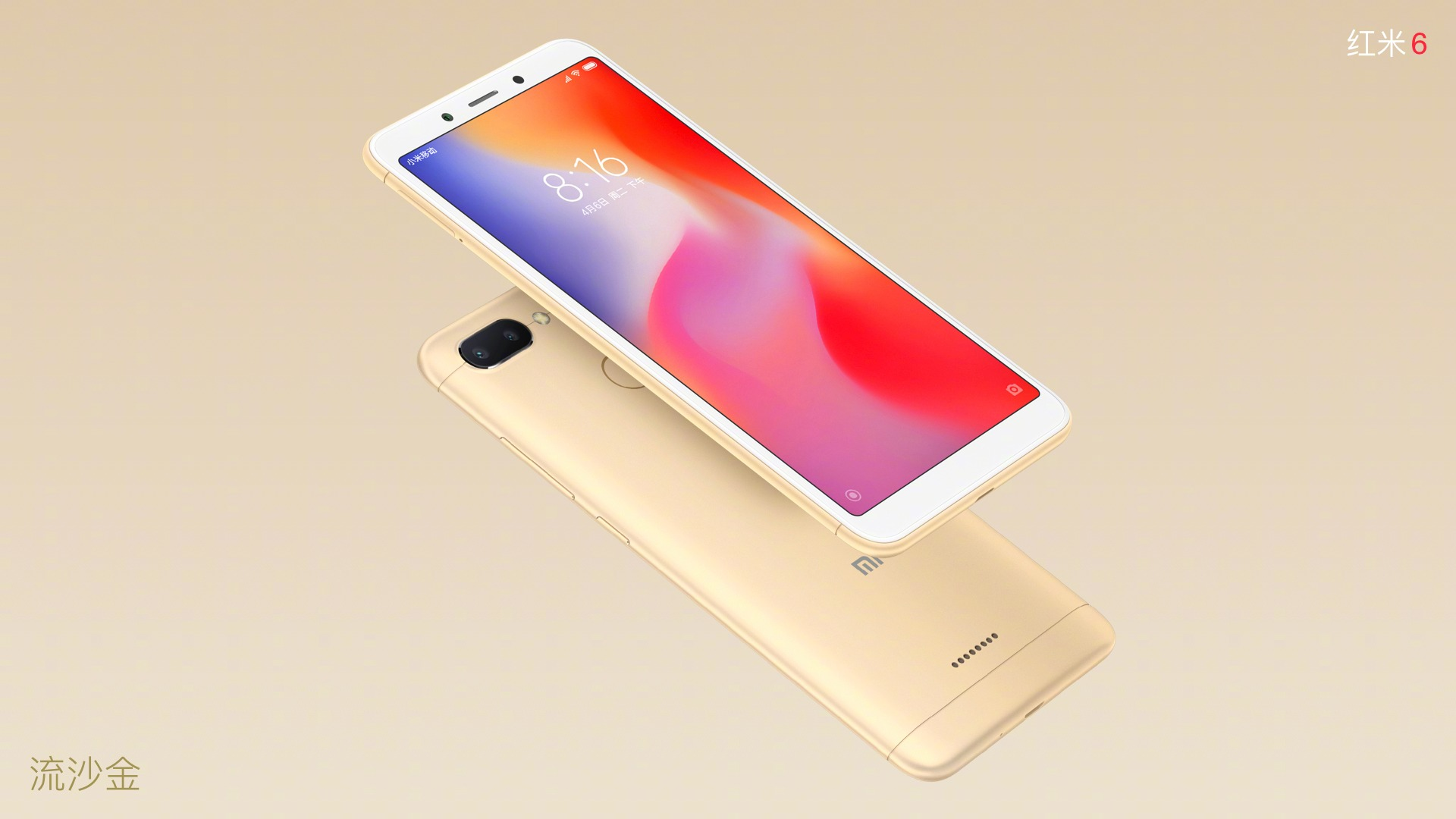 Xiaomi Redmi 6 in Sand Gold
