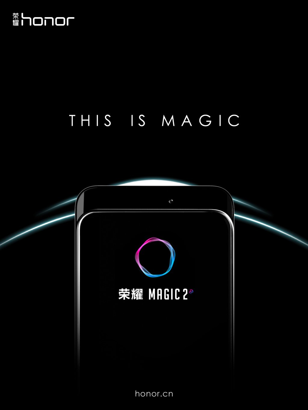 Honor Magic 2 has a slide-out camera mechanism