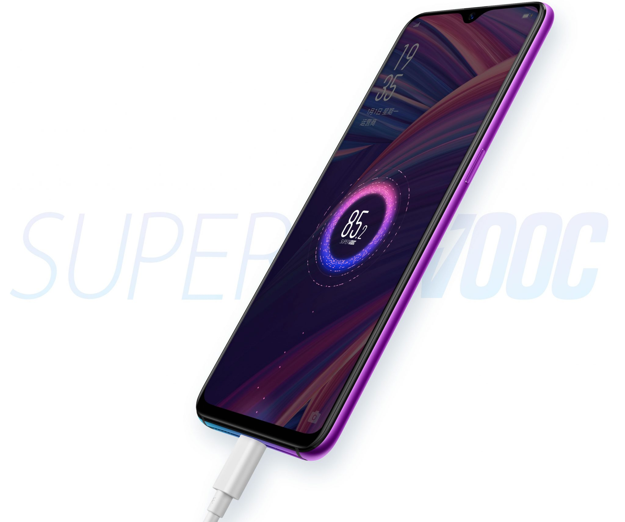 Oppo R17 Pro launched with triple rear cameras & Snapdragon 710 6