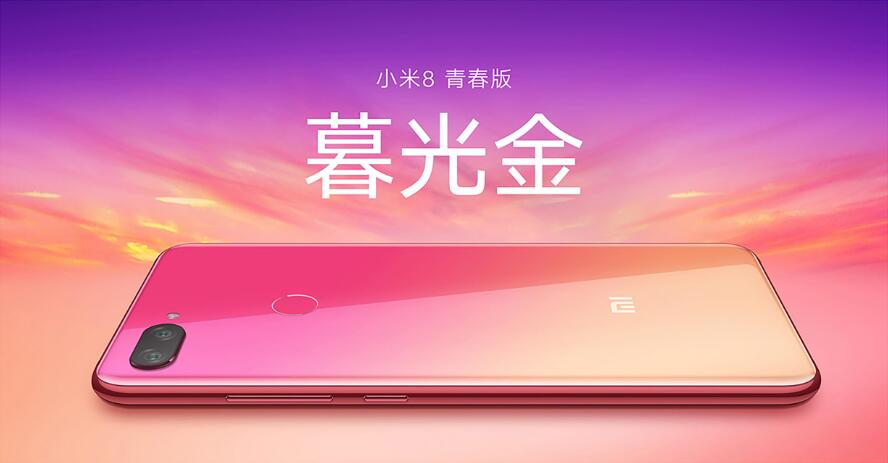 This is the Xiaomi Mi 8 Youth in Twilight Gold color 1