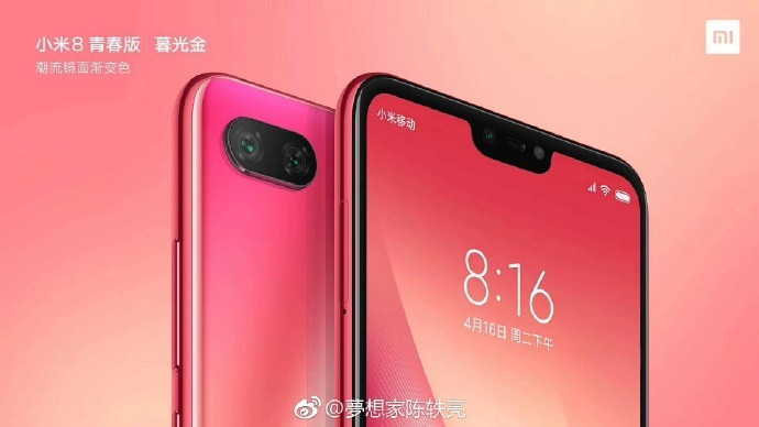 This is the Xiaomi Mi 8 Youth in Twilight Gold color 4
