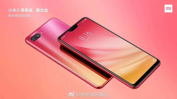 This is the Xiaomi Mi 8 Youth in Twilight Gold color 5