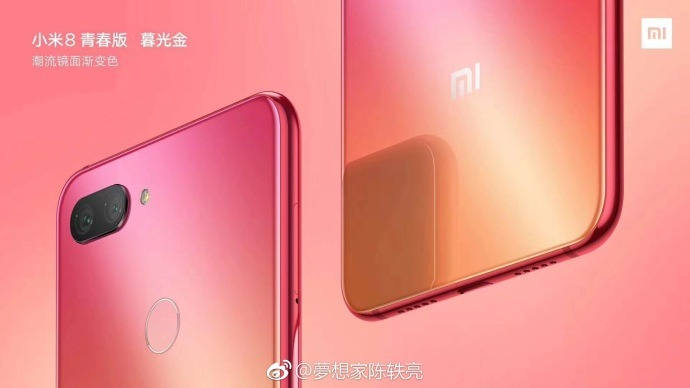 This is the Xiaomi Mi 8 Youth in Twilight Gold color 6