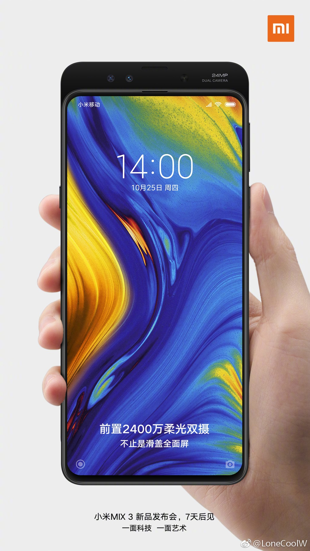 Leak reveals rear-facing fingerprint scanner on Xiaomi Mi Mix 3 2